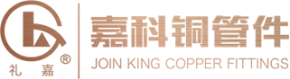 常州嘉科铜管件有限公司