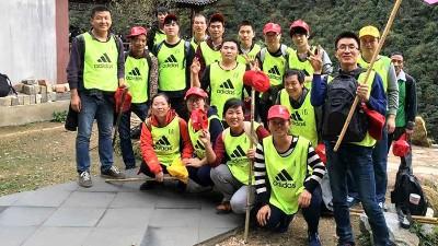 嘉科铜管-团队出游活动