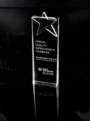 嘉科铜管-联合技术年度质量表现奖