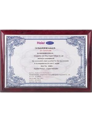 嘉科铜管-供应商质量认证证书(海尔2015)