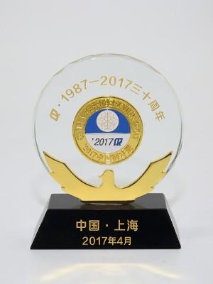 嘉科铜管-2017上海制冷展