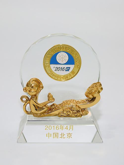 嘉科铜管-2016北京制冷展